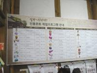全州で韓紙工芸体験 4