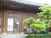 全州で韓紙工芸体験 16