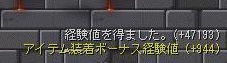 keikenchi.jpg