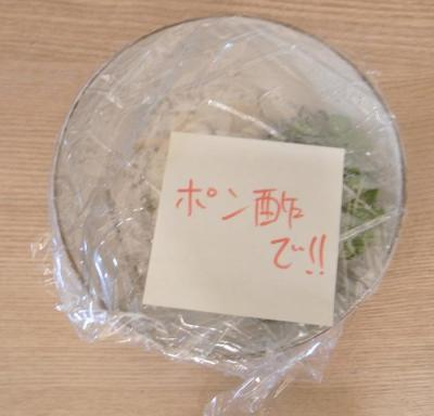 お刺身はポン酢で!2010.2.18
