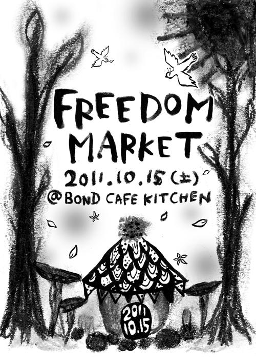freedom market flyer (front)