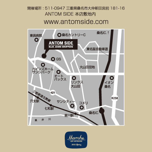 2021_4_ad_map.jpg
