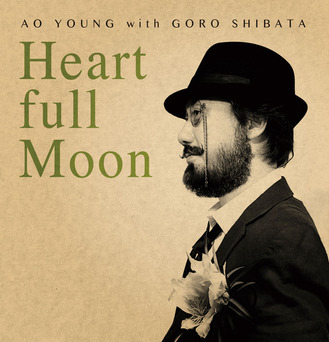 heartfullmoon