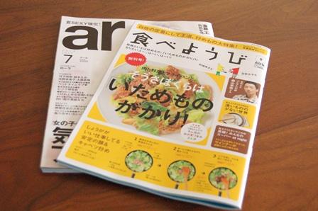 2012_6仕事2