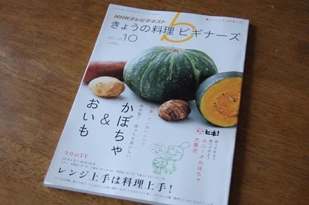 2012_9お仕事