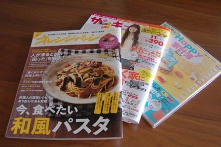 2012_10お仕事
