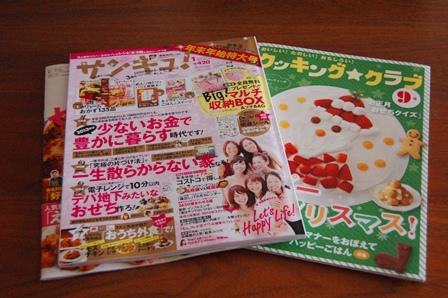 2012_12仕事