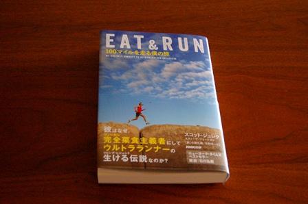eatrun2.jpg