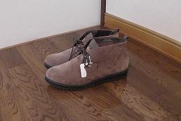 2014-11casualshoes.jpg