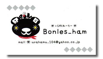 10_0301_01.jpg