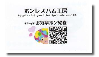 10_0301_02.jpg