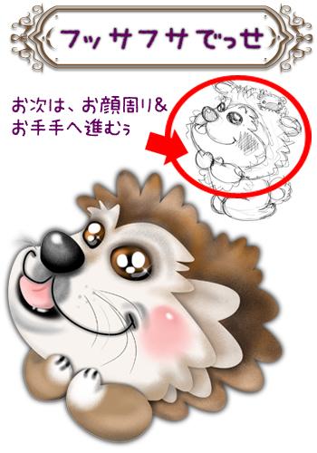 10_0303_04.jpg