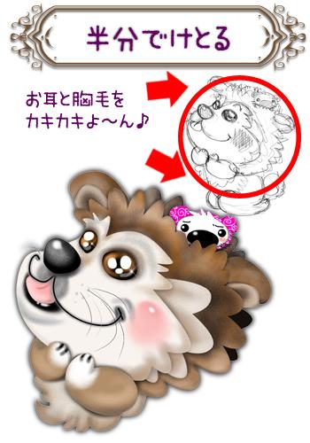 10_0303_06.jpg