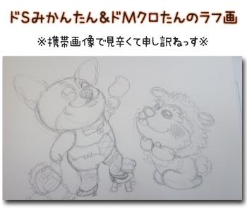 10_0303_11.jpg