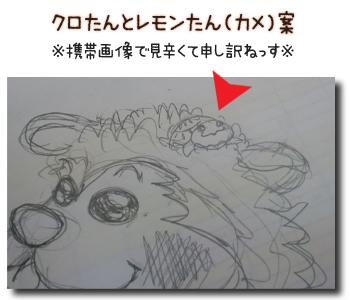 10_0303_13.jpg