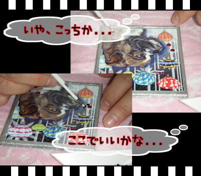 10_0322_04.jpg