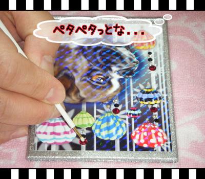 10_0322_05.jpg