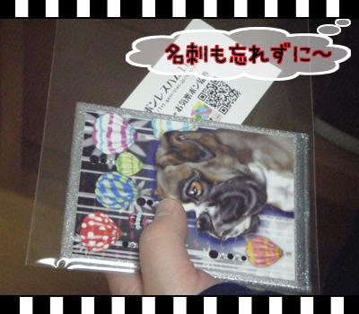 10_0322_09.jpg
