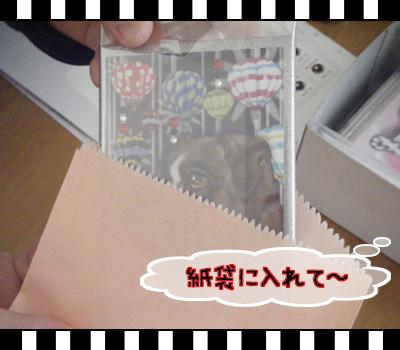 10_0322_11.jpg