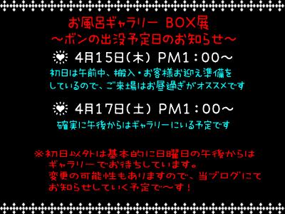 10_0408_04.jpg