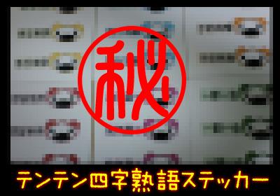 10_0411_02.jpg