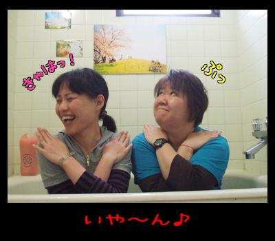 10_0416_03.jpg