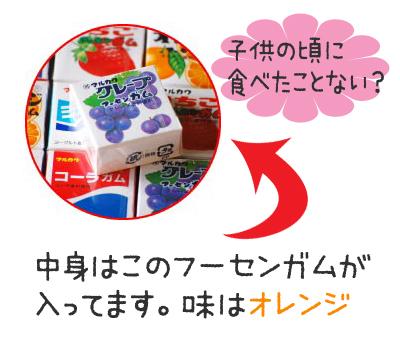 10_04706_02.jpg