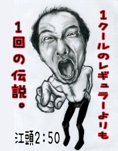 10_0519.jpg