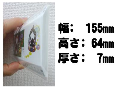 10_0521_02.jpg