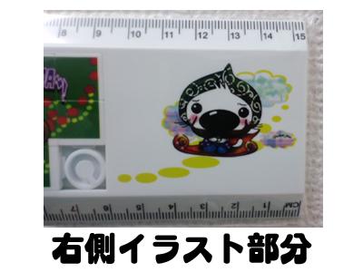 10_0521_04.jpg