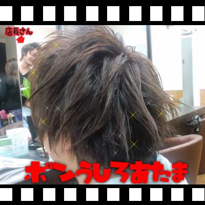 10_0628_04.jpg