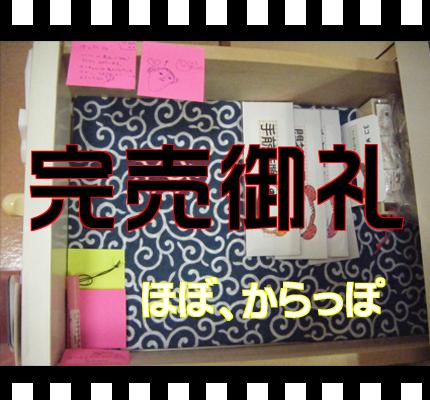 10_0704_01.jpg