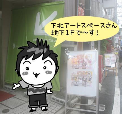 10_0706_02.jpg