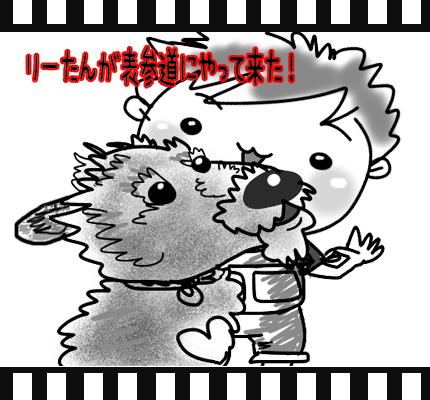 10_0717_00.jpg