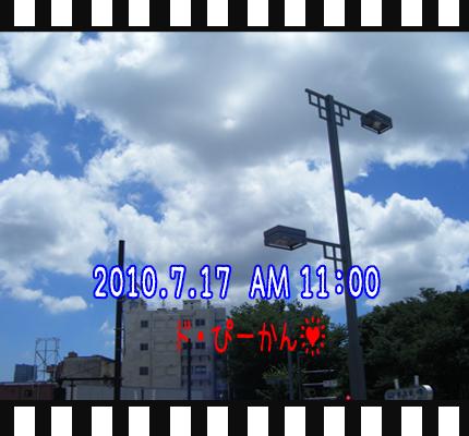 10_0717_03.jpg