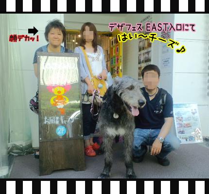 10_0717_09.jpg