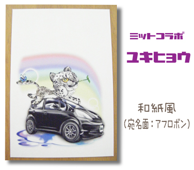 10_0731_04.jpg