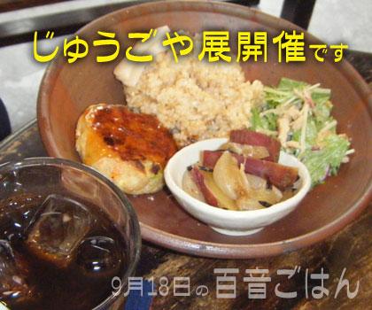 10_0918_01.jpg