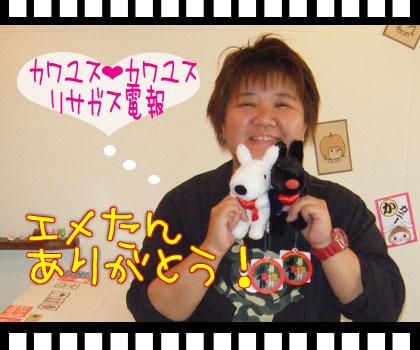 10_0918_03.jpg