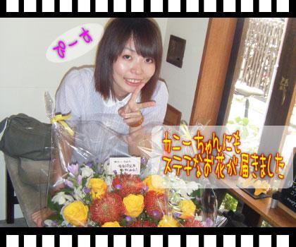 10_0918_05.jpg