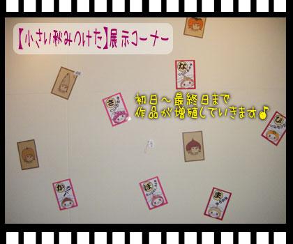 10_0918_11.jpg