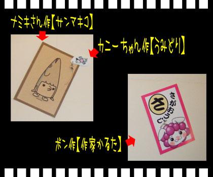 10_0918_12.jpg