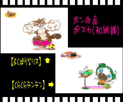 10_0918_13.jpg
