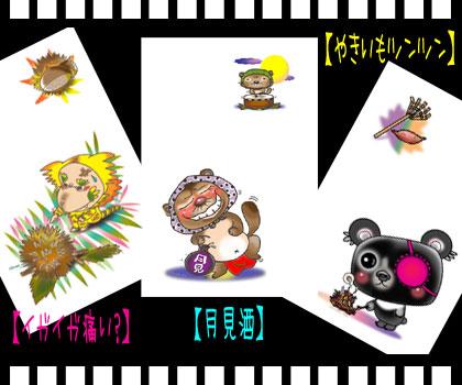 10_0918_14.jpg