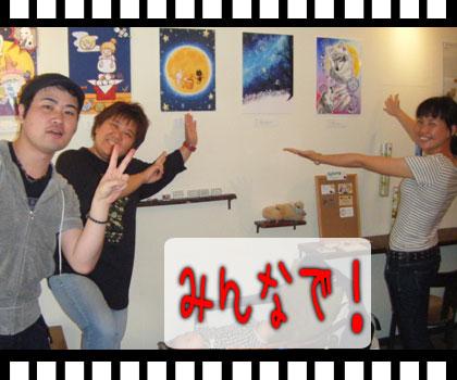10_0918_16.jpg