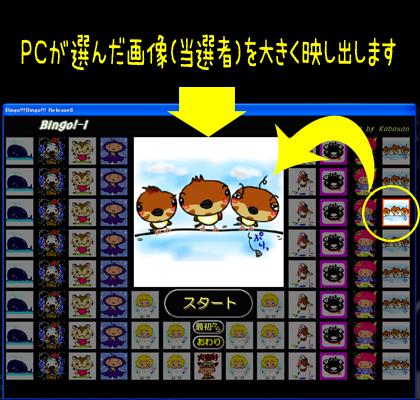 10_1016_02.jpg