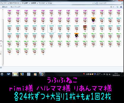 10_1024_01.jpg