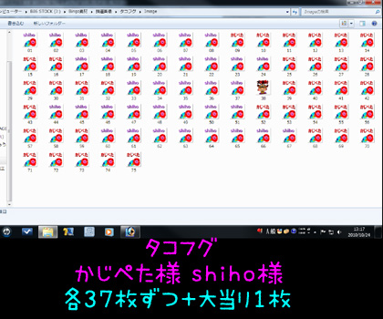 10_1024_02.jpg