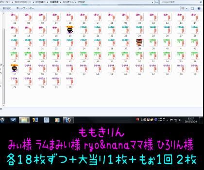 10_1024_04.jpg