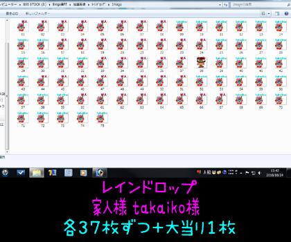 10_1024_05.jpg